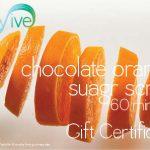 chocolate orange sugar scrub gift certificate